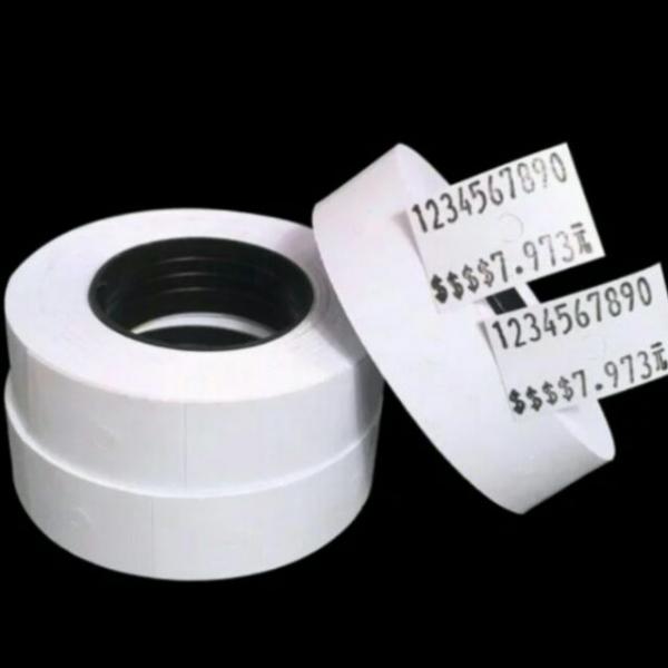 Etiketės MX6600 lipdukai 700vnt. (balti)