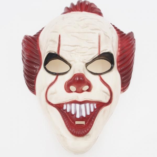 "Veido kaukė ""Killer clown"""