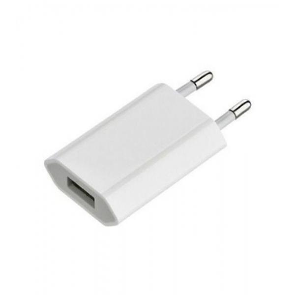USB įkroviklis 1.5A