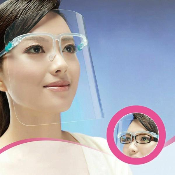 Veido Skydelis- akiniai