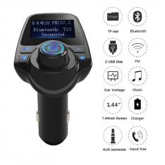 FM Moduliatorius Su USB Įkrovikliu