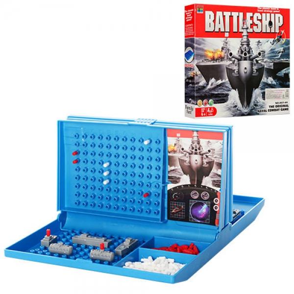 """Žaidimas """"Laivų mūšis"""""""