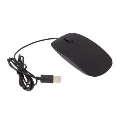 Plona kompiuterio pelytė USB